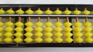 幸せの黄色いそろばんキャンペーン9月30日まで